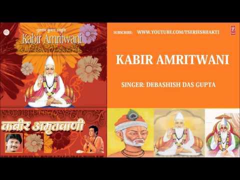 Download Kabir Amritwani Vol.1 By Debashish Das Gupta I Full Audio Song Juke Box HD Mp4 3GP Video and MP3