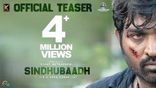 Sindhubaadh - Official Teaser