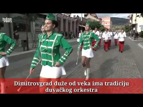 U Dimitrovgradu žele da ožive tradiciju dužu od veka i da oforme duvački orkesar