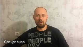 УК Промсервис