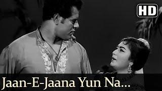 Jaan-E-Jaana Yun Na Dekho - Minoo Mumtaz - Dara Singh