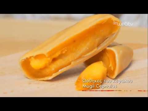 «ΠΟΠ Μαγειρική» | Το ευεργετικό Αυγοτάραχο Μεσολογγίου