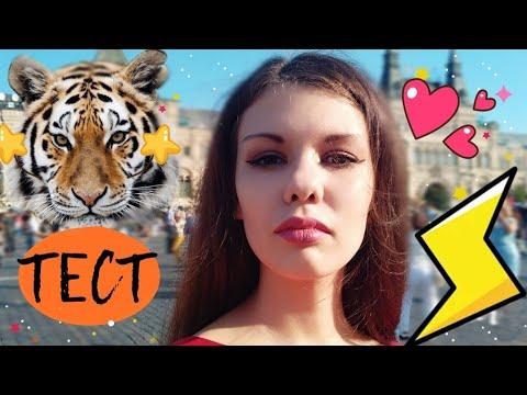 ТЕСТ МАСКИ ИЗ МАГАЗИНА АШАН🐯АВГУСТ 2018