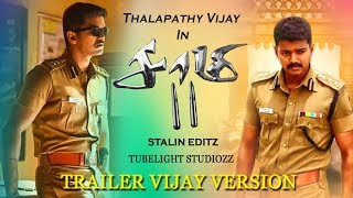 Saamy2 Trailer ft.Thalapathy Vijay Version   Devi sri prasad   Keerthy suresh   Hari   StalinEfx