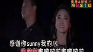 麥小兜&校長 - 甜了個蜜BY愛馨&沙龍王