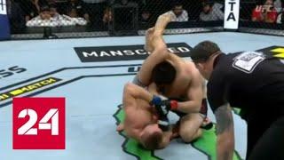 Двоюродный брат Хабиба Нурмагомедова Абубакар проиграл в первой схватке в UFC - Россия 24