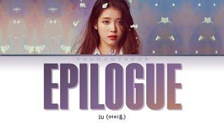 "IU 아이유 "" Epilogue "" Lyrics (ColorCoded/ENG/HAN/ROM/가사)"