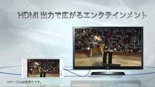 Optimus X IS11LG 商品紹介動画