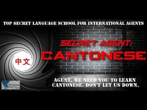 Video of Secret Agent: Cantonese