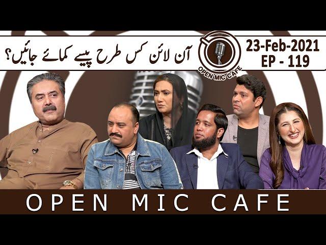 Open Mic Cafe with Aftab Iqbal | 23 Feb 2021 | Episode 118 | GWAI