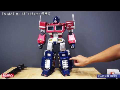 Toys Alliance Mega Action 巨大可動系列 MAS-01 柯博文 開箱