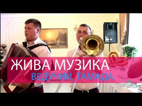 Art_Band, відео 8