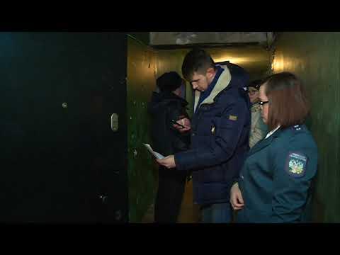 Во Владивостоке проходят рейды по квартирам, сдающимся в наём без уплаты налога с полученного дохода