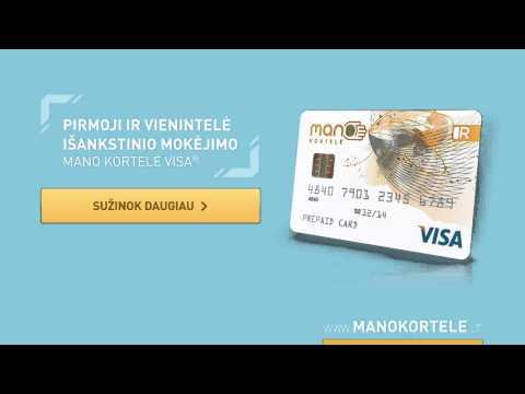 Kaip prekiauti savo skaitmeninmis valiutomis
