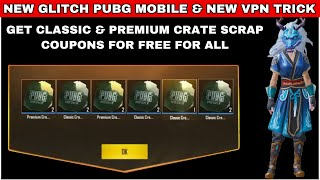 NEW VPN TRICK TO GET FREE CLASSIC CREATE COUPON IN PUBG MOBILE NEW
