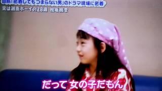 [松坂桃李]8歳の女の子に語り出す漫画オタクさん😂w