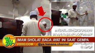 Download Video Ternyata Ayat Inilah Yang Dibaca Oleh Imam Yang Tetap Lanjutkan Sholat Saat Terjadi Gempa Lombok 5/8 MP3 3GP MP4