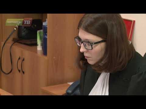 В Кировске приступил к работе новый мировой судья