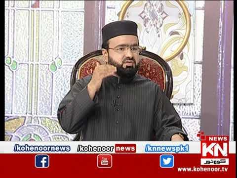 Ramadan Sultan Iftar Transmission 15 April 2021| Kohenoor News Pakistan