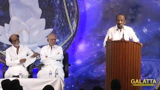 Director Mahendran Speech@SuperStar Fan Meet