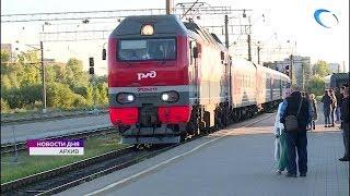 Первый рейс из Великого Новгорода в Абхазию отправится 2 августа
