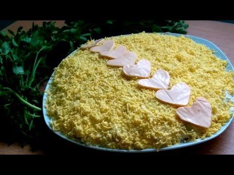 Mimosa Salad / Салат Мимоза мой любимый рецепт/ English SYBTITR