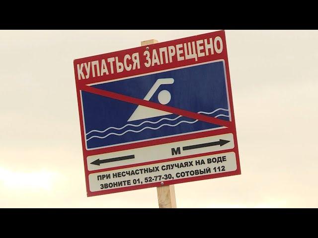 В Ангарске стартовал 3 этап акции «Безопасная территория»