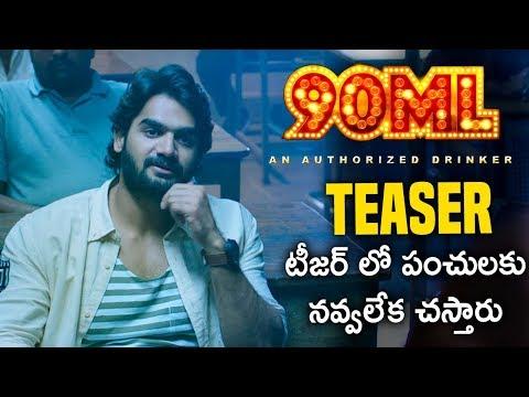 Kartikeyas 90ML Movie Official Teaser