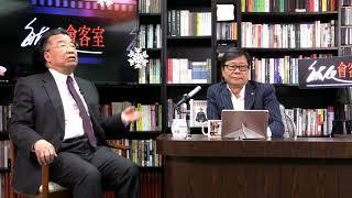 黃毓民 毓民會客室 181211 第2季 第9集 p2 of 4 親中友共 劉夢熊