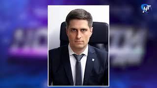 Свой пост покидает вице-мэр Александр Матюнин