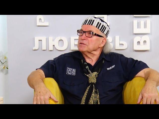 Гость программы «Новый день»  Евгений Якушенко