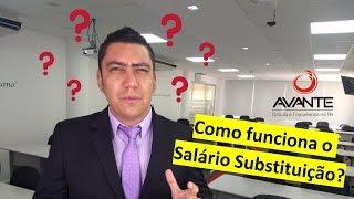 Como funciona o Salário Substituição?