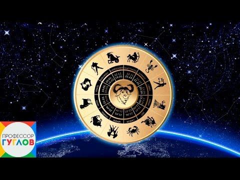 Авестийская астрология разница