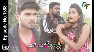 Naa Peru Meenakshi | 11th November 2019 | Full Episode No 1388 | ETV Telugu