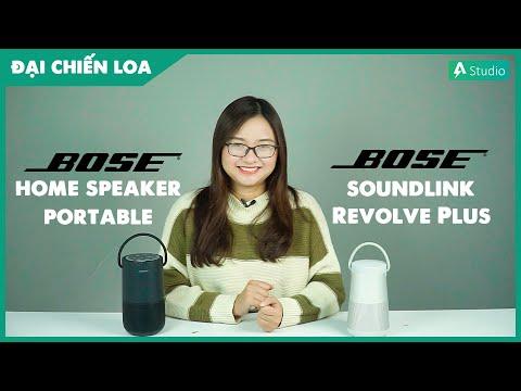 [Đại Chiến Loa] Bose Soundlink Revolve Plus vs Bose Home Speaker Portable| Loa nào hơn???