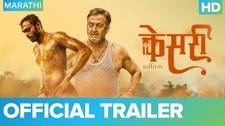 Kesari (Saffron) Trailer