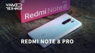 Обзор Redmi Note 8 Pro — 13000 руб.