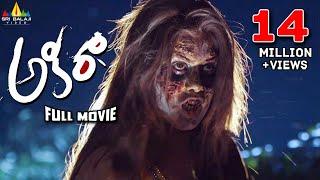 Akira Telugu Full Movie | Virat, Anusha, Ankitha | Latest Telugu Movies | Sri Balaji Video