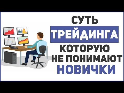 Pro option бинарные опционы