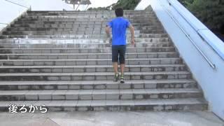 【走りの技術&フィジカルの強化】階段ダッシュの効果とポイントについて