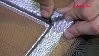 Синички клюют москитные сетки что делать