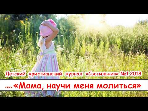 Сати казанова спит мое счастье текст песни минус