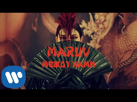 Maruv Между нами Official Video