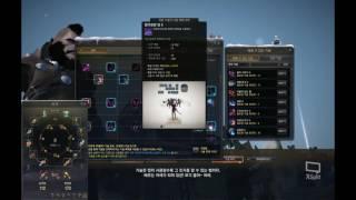black desert online dark knight awakening skill build - 免费在线视频