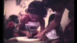 כיתת מרום 1979