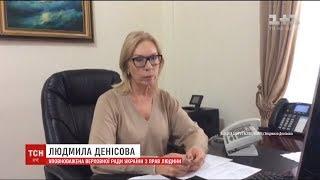 Денісова підозрює, що Сенцова годують примусово
