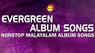evergreen malayalam album songs mp3 free download - 免费在线