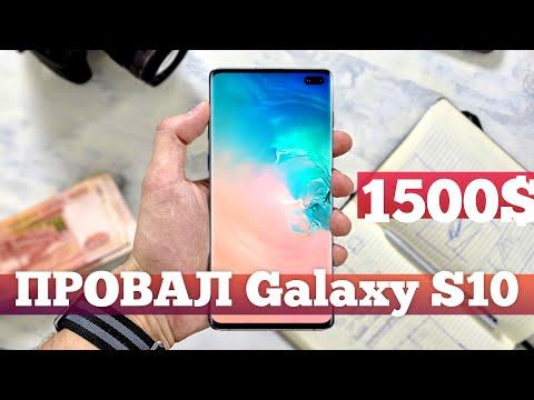 Galaxy S10 в РУКАХ | Droider Show #422