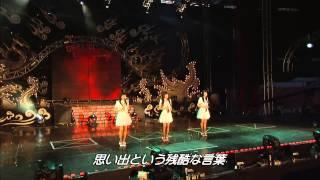 [2007.06.09] 씨야 (SeeYa) - 미친 사랑의 노래 (Crazy Love Song)