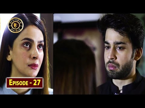 Cheekh Episode 27  T